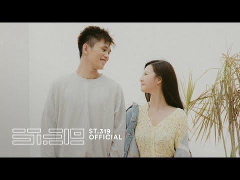 AMEE - ĐEN ĐÁ KHÔNG ĐƯỜNG   Teaser Music Video