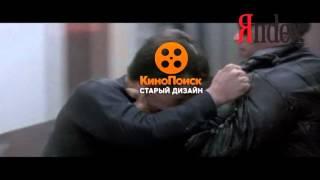 КИНОПОИСК vs ЯНДЕКС (ЧАСТЬ 2)