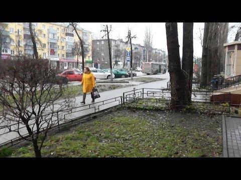 Жара на улице +6 С в декабре. Почти что весна началась. Россия (Russia), Lipetsk (Липецк).