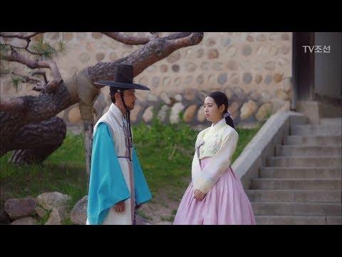 """(부끄) 진세연 """"첫날밤을 치른 사이에..."""" [대군 – 사랑을 그리다 20회] 20180506"""
