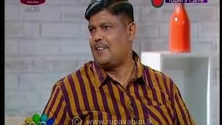 Nugasewana Horiwila Vedagedara  2019-06-20 | Rupavahini Thumbnail
