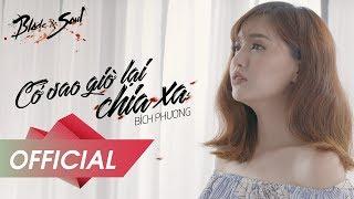BÍCH PHƯƠNG - Cớ Sao Giờ Lại Chia Xa (Official MV)