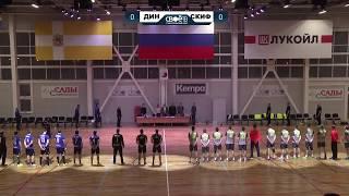Гандбол суперлига: Динамо-Виктор - Скиф