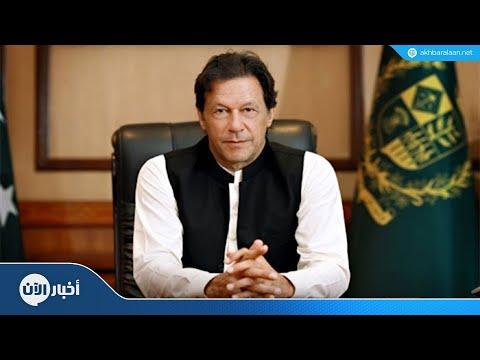 رئيس الوزراء الباكستاني يزور السعودية  - نشر قبل 28 دقيقة