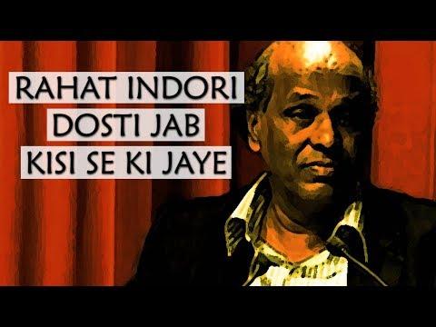 Friendship Poetry   Rahat Indori - Dosti Jab Kisi Se   Ghazal Sara   Mehran Amrohi   4K Ultra HD