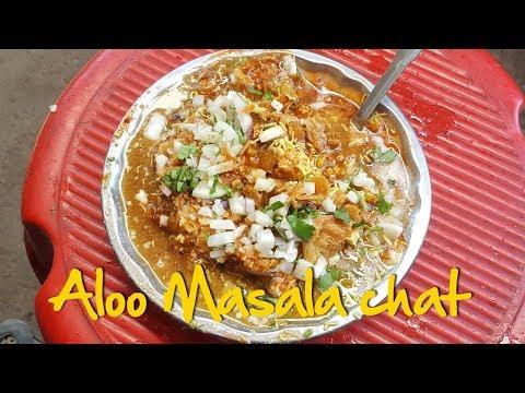 Street Food | Aalu Masala Chat | Tamatar Chaat | Aloo Tikki Chat | चटपटी मसाला आलू चाट