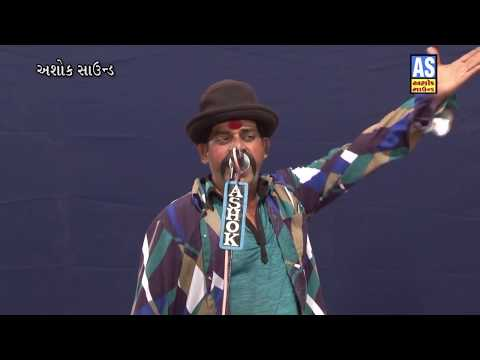 Khodal Taro Khamkharo  Natak Part 3  Superhit Gujarati Comedy  Full Gujarati Comedy Natak