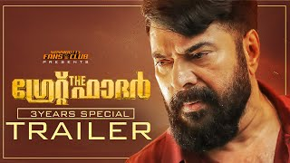 The Great Father | Three Years Special Trailer | Mammootty | Arya | Haneef Adeni