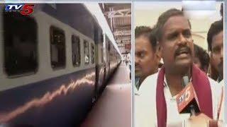 Visaka people angry on Rail Budget : TV5 News