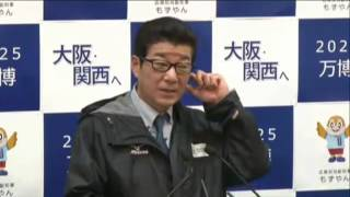 日本維新の会 http://ch.nicovideo.jp/channel/ch3440 2017/04/05 フリ...