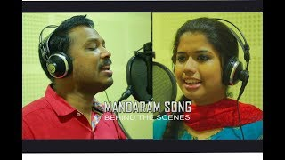 Mandaram Song Behind the Scenes