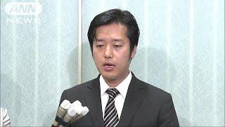 丸山議員の議員辞職勧告決議案提出で一致 野党各党(19/05/15)
