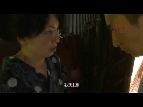 Incesto japones video