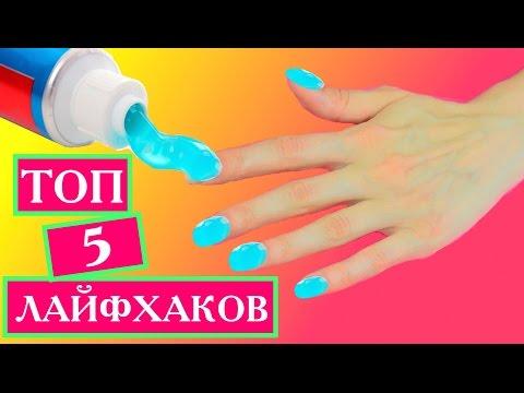 Паста зубная для ногтей