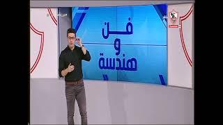 أحمد عفيفي: كارتيرون النهاردة فاجئني مفاجأة سعيدة للغاية ومفاجأة موسيماني - فن وهندسة