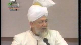 Urdu Khutba Juma on September 2, 1994 by Hazrat Mirza Tahir Ahmad at Germany