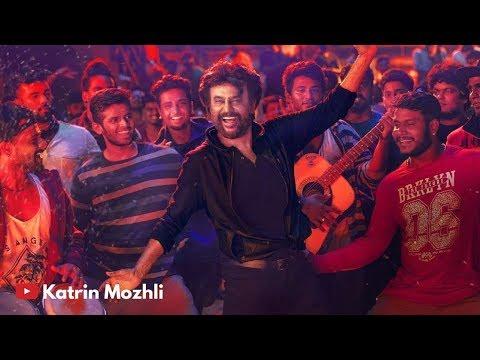 Download Petta Ullaallaa Whatsapp Status Tamil Lyrical Movie Song | Superstar #Rajinikanth | #Petta Video