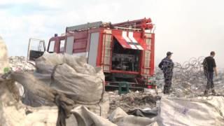 Пожежа на Грибовицькому сміттєзвалищі