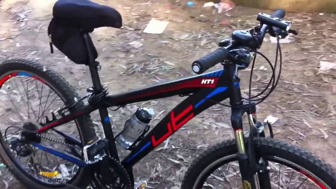 4e616be88 Cycle UT HT1 First look - YouTube