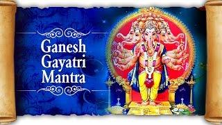 Ganesh Gayatri Mantra 108 by Suresh Wadkar | Om Ekadantaya Vidmahe | Ganesh Mantra For Success