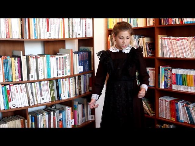 Изображение предпросмотра прочтения – МарияЛазарева читает произведение «Волк и Ягнёнок» И.А.Крылова