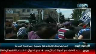 إسرائيل تغلق الضفة وغزة بذريعة رأس السنة العبرية `>#`>نشرة_المصرى_اليوم`>