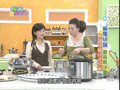 《生活好自在》阿芳老師-紅燒豬腳、滷桂竹筍、蟹黃豆腐 Part 1/3