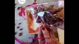Подарочный набор Цветок Розы
