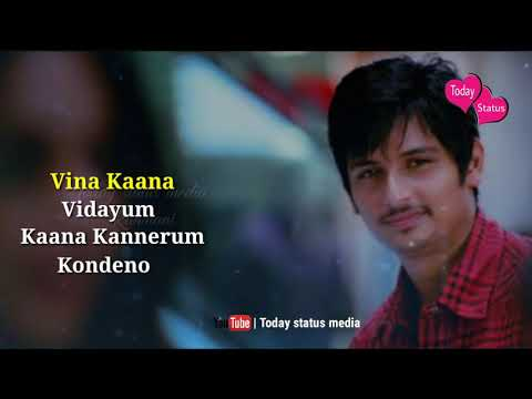 Suthi Suthi Unnai Thedi - whatsapp status tamil love song with lyrics /TSM subscribe 👇