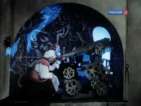 Песни из кино и мультфильмов, аккорды для гитары