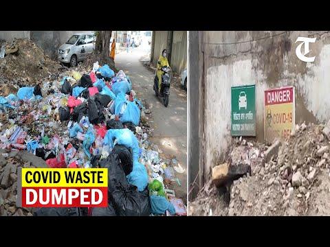 The Tribune investigation:  Covid waste dumped in open at Jalandhar Civil Hospital