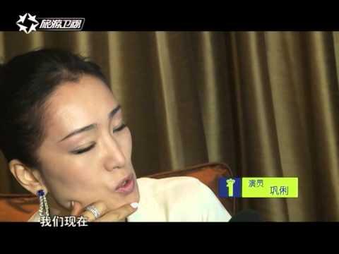 《第1时尚》20150420 TOP FASHION一周明星微访谈——GONGLI