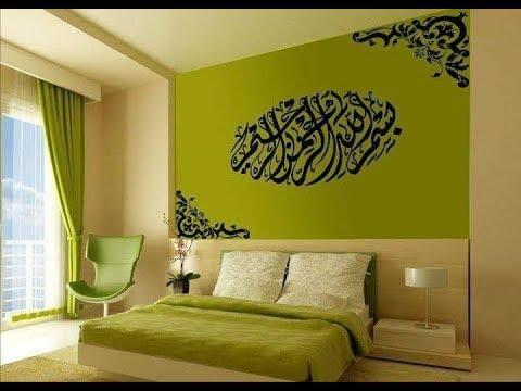 Desain Interior Ruang Tamu Minimalis Dengan Warna Hijau