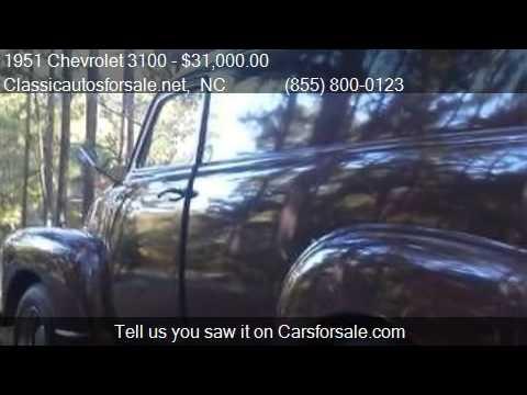 hqdefault 1951 Chevrolet 3100 Delivery Van For Sale In Nationwide
