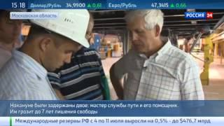 Трагедия в московском метро :новые версии