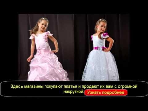 пышные платья для девочекиз YouTube · Длительность: 35 с