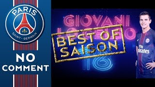 BEST OF PSGTV 2016/2017 - GIOVANI LO CELSO