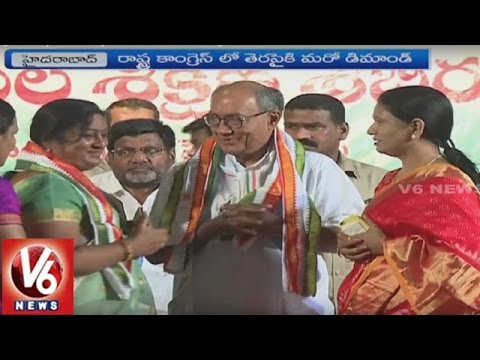 Congress Party Demand High Command for BC Working President | V6 News