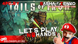 Tails of Iron Gameplay (Chin & Mouse Only)