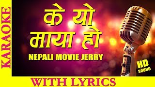 K YO MAYA HO || KARAOKE WITH LYRICS || NEPALI MOVIE JERRY