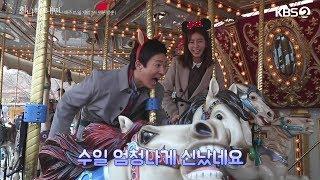 [메이킹] 사랑둥이 도란이 덕에 웃음이 끊이지않는 촬영장 분위기♥[하나뿐인 내 편]