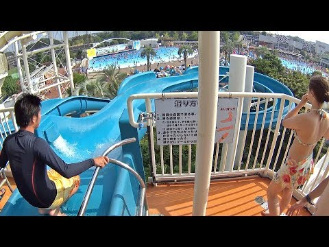 Blue Conda Water Slide at Yomiuri Land
