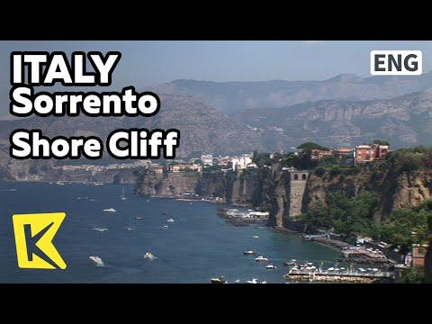 【K】Italy Travel-Sorrento[이탈리아 여행-소렌토]해안 절벽 위의 휴양도시/Shore Cliff/Sorrentine Peninsula
