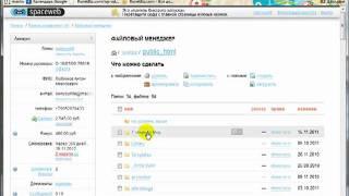видео Возможные проблемы, ошибки при установке Joomla 3.0