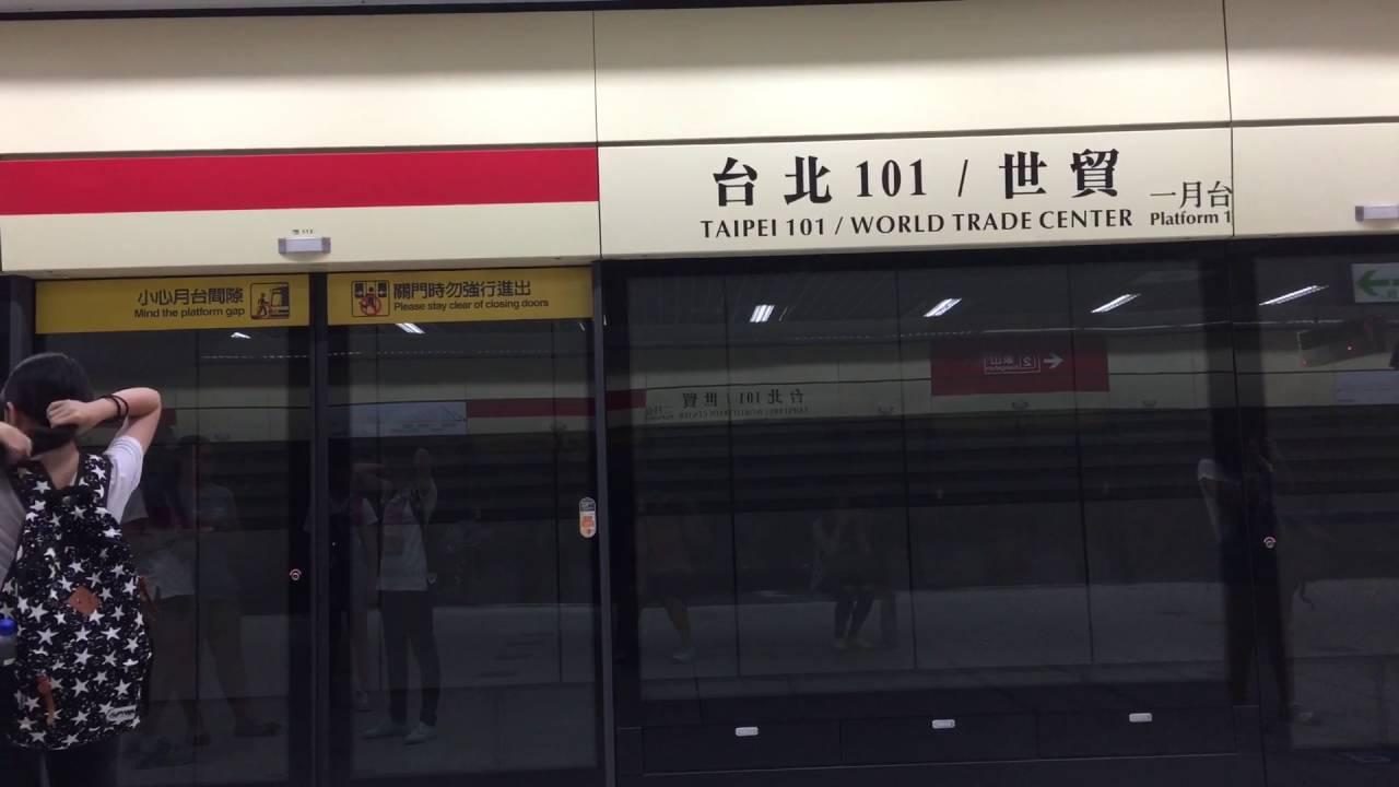 臺北捷運紅線 往淡水 c301列車 ㄧ月臺 16 15 臺北101/世貿進出站 - YouTube