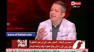 بالفيديو.. فرحات: الدستور الحالى وسط بين النظامين الرئاسى والبرلمانى