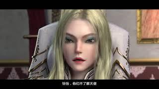 江湖の薔薇 第27話