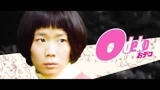 Nijigen Film映像作品。2016年制作。 出演:河原雅幸 小林知未 久保田武...