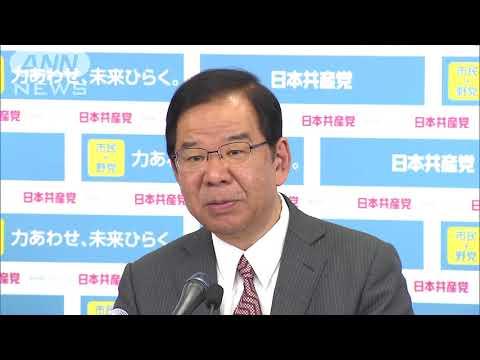 【日本の敵】共産・志位委員長、来日した偽徴用工の原告弁護士と面会「被害者の尊厳が回復されるような解決を強く求めていく」