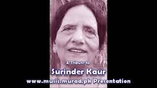 Surinder Kaur Latthe Di Chadar Utte Saleti RanG SANJEEV